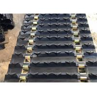 China Rubber Material Small Snowmobile Track , High Speed Snow Machine Tracks factory