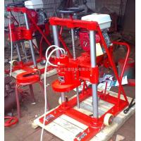 Buy cheap road concrete rock core drill manufacturer china supplier from Wholesalers
