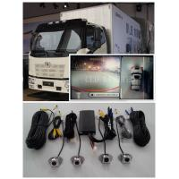 Buy cheap 360 Degree Camera Surround View  Lorry Car Reversing Camera  With 4 channel DVR, Safety Driving Assistant from Wholesalers