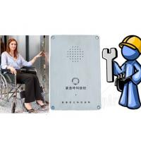 Buy cheap Auto Stop Emergency Intercom Telephone With External Loud Speaker For Broadcast from Wholesalers