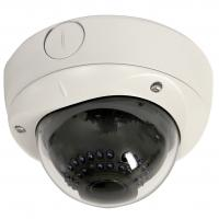 Buy cheap 1/3 Sony Super HAD CCD Effio-P 700TVL Dome Infrared Camera WDR With Night Vision from Wholesalers
