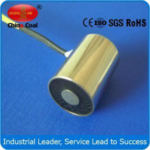 Buy cheap P40/20 12V 24V DC Electromagnet Lift from Wholesalers
