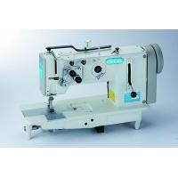 China BM112 Household Sewing Machine industrial sewing machine motor on sale