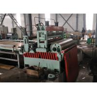 Buy cheap 3x1500mm 380V Silicon Steel Slitting Machine For Low Carbon / Silicon Steel from wholesalers