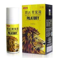 China World famous hair growth product-Yuda hair growth pilatory Condensed Edition on sale