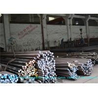 Buy cheap Black Hot Rolled Stainless Steel Round Bars ASTM A276 ASTM A484 AS 347 for Food Industry from Wholesalers