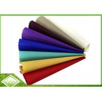 Multifuntional Non Woven PP Spunbond Fabric , Non Woven Cloth Tear - Resistant