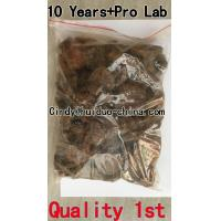 Buy cheap Authentic BK-MDA 98% pure from end lab China Original 100% customer satisfaction with guaranteed delivery from Wholesalers