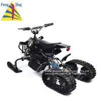 Buy cheap Mini kids electrical snowmobile rubber track from Wholesalers