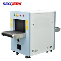 China Less Leakage X Ray Scanning Machine 1.0 KW Life Longer For Government Office factory