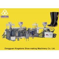 Automatic Rotary Boot Making Machine For Rain Boots / 70-90 Pairs Per Hour