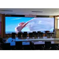 Buy cheap Slim LED Backdrop Screen P4 Long Life Span Super Clear Vision Mask Protection from Wholesalers