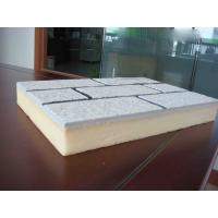 Buy cheap Lightweight Fireproof Wall Insulation Materials For Building No Deformation from Wholesalers