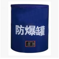 China FB-01 Carbon Steel Bomb Safety Protection Products EOD Equipment Bear 1.5kg TNT / Equal factory