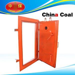 Buy cheap Refuge chamber door from Wholesalers