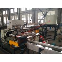 China Side force feeder two stage PP PE granulation machine pelletizing line factory