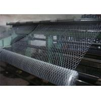 Buy cheap Hexagonal Chicken Wire Netting with Reinforcement wire Construction Using from Wholesalers