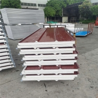 China eps concrete panel 50 and 75mm thickness with B1 grade fire protection for roof factory