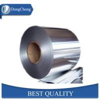 China 3003 0.03 0.05mm Lubricated Household Aluminum Foil H24 Food Container factory