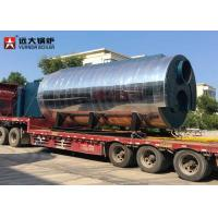 Buy cheap Diesel Fuel Fired 15 Ton Fire Tube Steam Boiler , Most Efficient Boiler For Fish Mill from Wholesalers