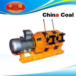 Buy cheap Mining Electric Scraper winch with Cast steel scraper from Wholesalers