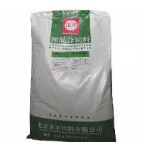 Buy cheap PP Woven Animal Feed Bag from Wholesalers