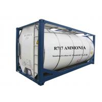 Buy cheap High Purity R717 Ammonium Hydroxide Gas Used In Refrigerator For Cooling from Wholesalers