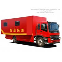 China ISUZU Outdoor Mobile Camping Truck With Living Room on sale
