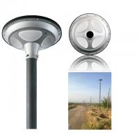 Buy cheap Time - Control Integrated Solar LED Street Light , Waterproof Led Solar Garden Light from Wholesalers