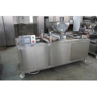 Buy cheap Highly Effective Bakery Cake Machine Easy Operation 200kg/H Capacity from Wholesalers