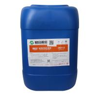 Buy cheap Low Foam Industrial Chemical Cleaning / Silicon Slice Detergent 1.01-1.25 from Wholesalers