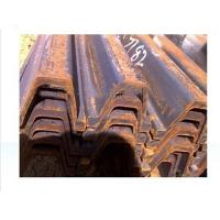 Buy cheap  Mining support steel u-steel  U-steel Support  from Wholesalers
