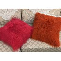Buy cheap mongolian lamb pillow mongolian wool pillow Mongolian Lamb Pillow Cover from Wholesalers