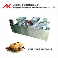 Buy cheap PLC Controlling Commercial Bakery Cake Machine For Different Types Cup Cake from Wholesalers
