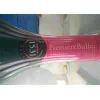 China Good Quality OEM PVC Inflatable Champagne Bottle For Advertising factory