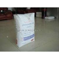 China Kraft Paper Cement Valve Bag factory