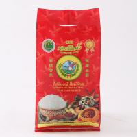 Buy cheap Reusable Laminated BOPP Woven Bags Waterproof Customized Color For Rice Packaging from Wholesalers