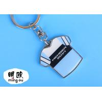 Buy cheap Custom T - Shirt Metal Key Ring Silver Zinc Alloy With Epoxy Sticker About 32g from Wholesalers
