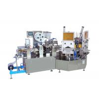 Buy cheap High Capacity Blister Card Packing Machine Pill Blister Pack Machine 10-25 Times / Min from Wholesalers
