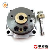 China 1 468 333 333 Rotor Head for Audi - Auto Parts Online bosch diesel fuel pump factory