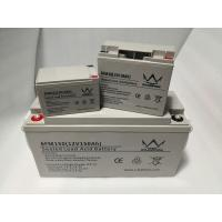 Buy cheap Lithium Ion Rechargeable Sealed Lead Acid Battery 200AH High Capacity from Wholesalers