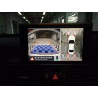 Buy cheap Car Surveillance Camera 360 Degree With Can Bus Decoder , Different Car Models Are Available from Wholesalers