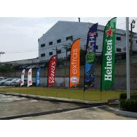 Buy cheap Custom Feather Flags Banner Printing , Decorative Flags For Outside Single Sided from Wholesalers