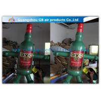 China 2.5m Bottle Man Inflatable Moving Cartoon Characters for Advertising Promotion factory