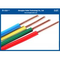 China RV Electrical Wires And Cables Single Core Solid With PVC Insulated / Rate Voltage 300/500V on sale