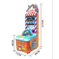 China 1300W Amusement Game Machine Coin Operated With LED Display factory