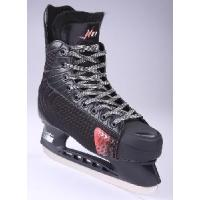 Buy cheap Traditional Hockey Skate (HS-99) from wholesalers