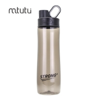 China Mtutu Easy Carrying 137g Printed Plastic Sports Bottles factory