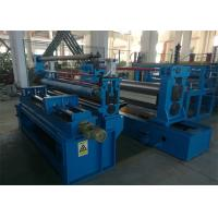 Buy cheap Simple Hydraulic Steel Sheet Slitting Machine For Carbon And Galvanized from Wholesalers