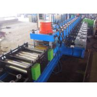 China 13 Stations Highway Guardrail Roll Forming Machine For Road Crash Barrier on sale